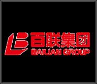 百联集团有限公司