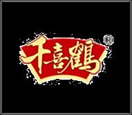 河北千喜鹤肉类产业有限公司