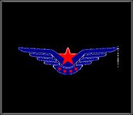 中国民用航空西南地区空中交通管理局