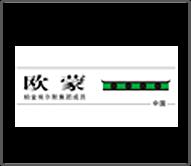 欧蒙(杭州)医学实验诊断有限公司