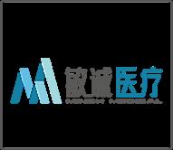 河北敏诚医疗器械贸易有限公司