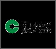 中国种子集团有限公司生命科学技术中心