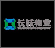 长城物业集团股份有限公司