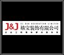 深圳市禧宝装饰股份有限公司