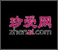 深圳市珍爱网信息技术有限公司