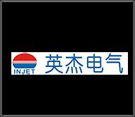 四川英杰电气股份有限公司