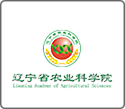 辽宁省农业科学院