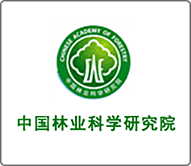 中国林业科学研究院华北林业实验中心